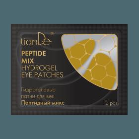 Hydrogelové polštářky na oční víčko Mix peptidů