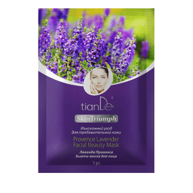 Pleťová maska Levandulová Provence