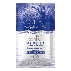 Pleťová maska z mořských ježků a řas