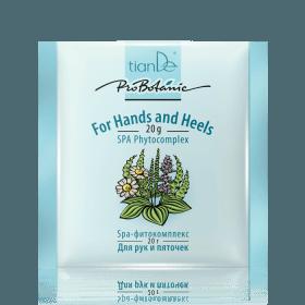 Maska na nohy a ruce - první pomoc pro suchou kůži